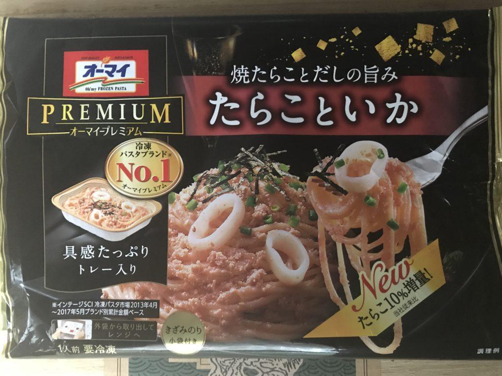 【だしの旨味が最高!】オーマイプレミアムの焼たらことだしの旨み たらこといかを食べてみた【レビュー】