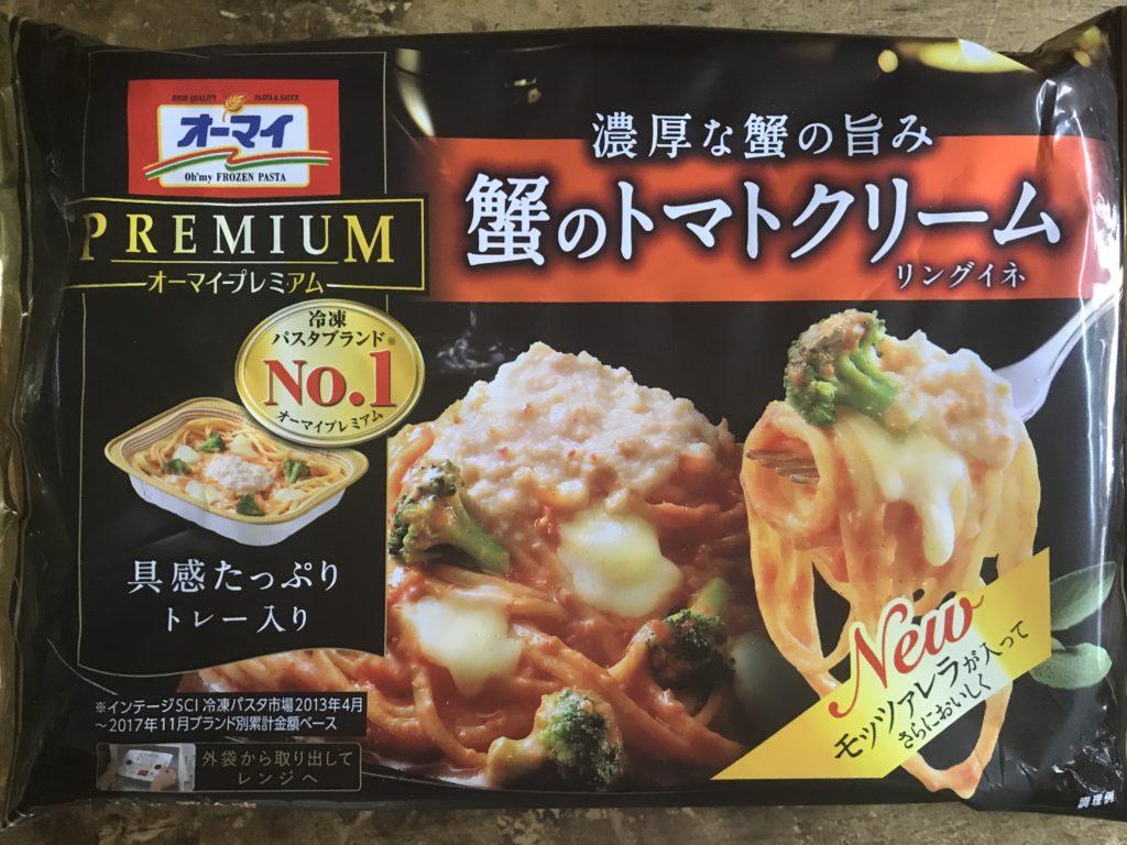 【超濃厚!!】オーマイプレミアムの蟹のトマトクリームリングイネを食べてみた【レビュー】