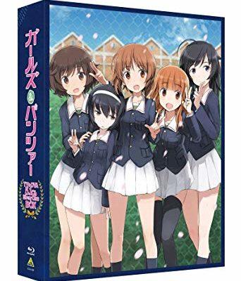 【予約締切間近!】ガールズ&パンツァー TV&OVA 5.1ch Blu-ray Disc BOXの予約締め切り日が発表されました!