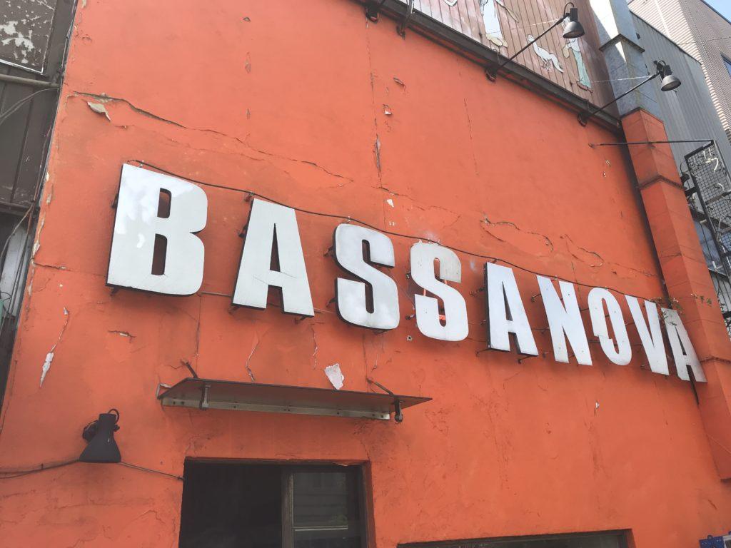 新代田:BASSANOVA(バサノバ)のラーメンを色々食べてみた【ラーメンレビュー】
