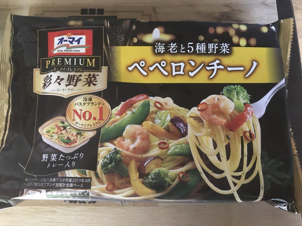 【冷凍パスタ界最強?】オーマイプレミアムの海老と5種野菜ペペロンチーノを食べてみた【レビュー】