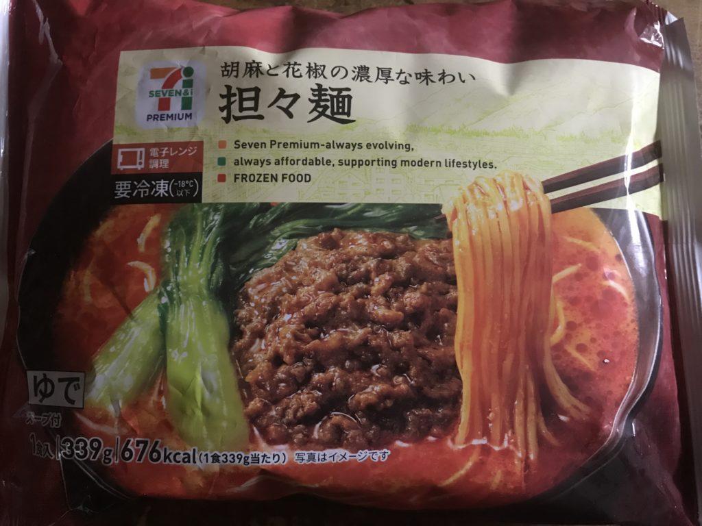 セブンアンドアイプレミアムの担々麺を食べてみた【冷凍ラーメンレビュー】