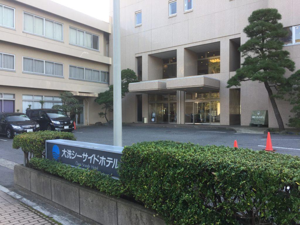 【最新版】大洗のホテル・旅館・民宿の予約開始日まとめ