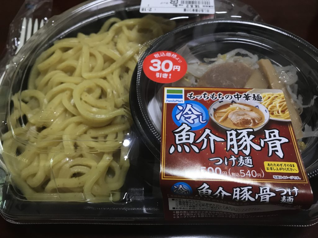 ファミリーマートの冷やし魚介豚骨つけ麺を食べてみた【ラーメンレビュー】