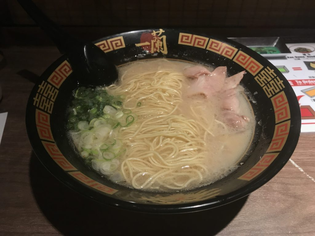 【値段が上がった!?】新宿の一蘭でラーメンを食べに行ってみた