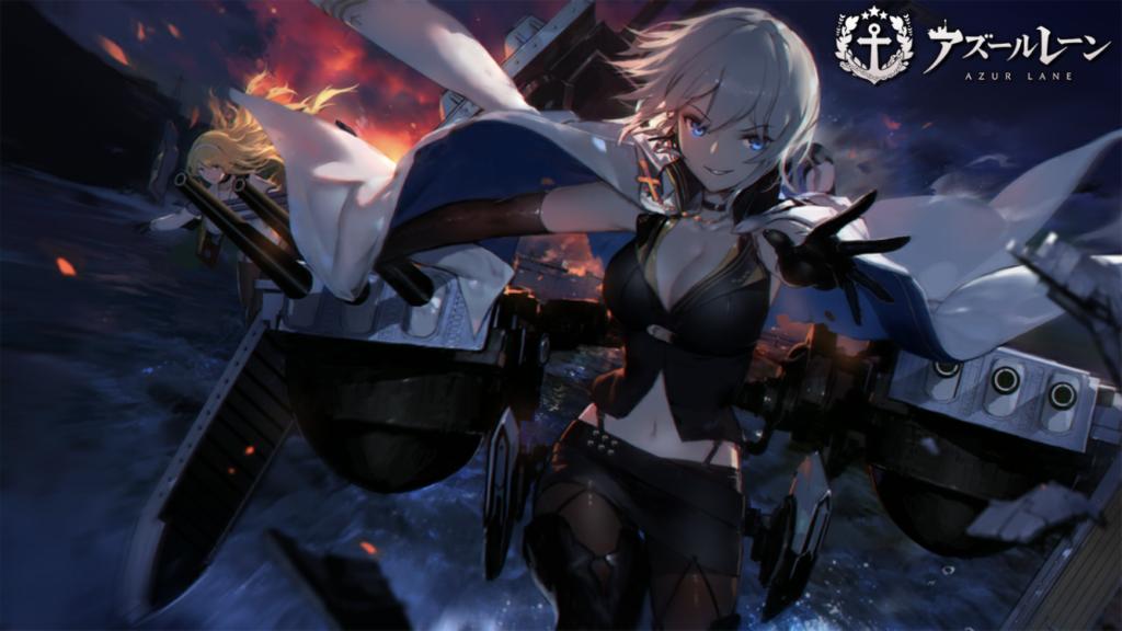 【完全攻略】アズールレーンイベント:闇に堕ちた青き翼 EX4体編成攻略法